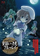 [HIGURASHI NO NAKU KORO NI KAI]ZENWA IKKIMI BLU-RAY (Japan Version)