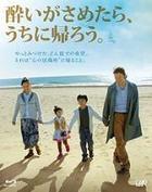 Wandering Home (Blu-ray) (English Subtitled) (Japan Version)