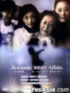 Romantic Affairs (DVD) (End) (Taiwan Version)