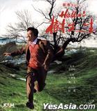 Mr. Tree (2011) (VCD) (Hong Kong Version)