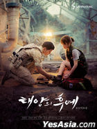 Descendants of the Sun (KBS TV Drama) - Photo & Music Book
