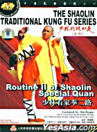 The Shaolin Traditional Kung Fu - Routine II Of Shaolin Special Quan (DVD) (China Version)
