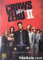 Crows Zero II (DVD) (Thailand Version)