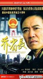 Qiao Sheng Chang He Ta De Nu Er Men (H-DVD) (End) (China Version)
