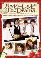 Happy Recipe The Drama Episode 1 (DVD) (Japan Version)