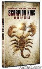 The Scorpion King: Book of Souls (2018) (DVD) (Hong Kong Version)