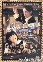 Nodame Cantabile: The Final Score - Part 1 (DVD) (English Subtitled) (Taiwan Version)
