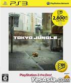 TOKYO JUNGLE (Bargain Edition) (Japan Version)