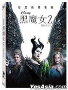 Maleficent: Mistress of Evil (2019) (DVD) (Taiwan Version)