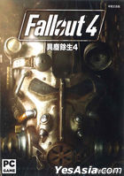Fallout 4 (Chinese / English Edition) (DVD Version)