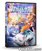 Spycies (2019) (DVD) (Taiwan Version)