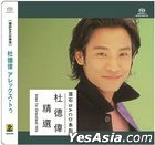 Alex To Greatest Hits (SACD) (Limited Edition)