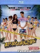 Beach Spike (Blu-ray) (Hong Kong Version)