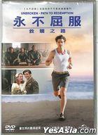 Unbroken: Path to Redemption (2018) (DVD) (Taiwan Version)