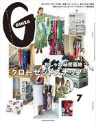 GINZA 12803-07 2020