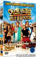 Asterix At The Olympic Games (DVD) (Korea Version)