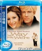 The Way We Were (1973) (Blu-ray) (Taiwan Version)