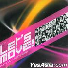 Grammy : Let's Move (2CD) (泰國版)