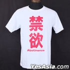 A.H.O Laborator : ORT-00140 Abstinence T-Shirt (White)(Size:S)
