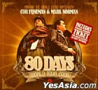 Around  The  World  In 80  Days (Europe Import Version)
