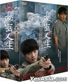 Scandal: A Shocking and Wrongful Incident (DVD) (End) (Multi-audio) (MBC TV Drama) (Taiwan Version)