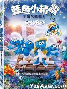 Smurfs: The Lost Village (2017) (DVD) (Taiwan Version)