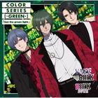 VAZZROCK COLOR Series GREEN Get the green light (Japan Version)