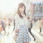 Deai no Tsuzuki (Normal Edition)(Japan Version)