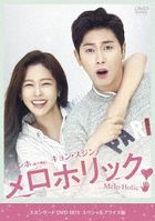 Melo Holic (DVD) (Standard Box) (Special Price Edition) (Japan Version)