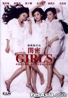 Girls (2014) (DVD) (Hong Kong Version)