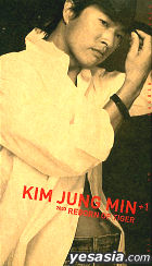 Kim Jung Min - 2003 Reborn of Tiger