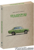 A Taxi Driver (2017) (Blu-ray) (Scanavo Full Slip Outcase + Scenario Book + Script Card + Postcard + Photos) (Limited Edition) (Korea Version)