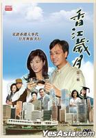 Miracle of Orient (DVD) (Part 2) (Ep.1-8) (End) (RTHK TV Drama) (Hong Kong Version)