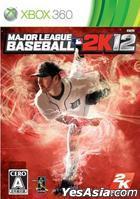 Major League Baseball 2K12 (日本版)