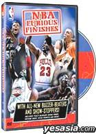 NBA Furious Finishes (Korean Version)