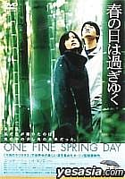 ONE FINE SPRING DAY  - DTS  Edition (Japan Version)