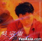 Qi Xi Yu (Malaysia Version)