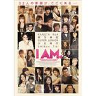 I AM: SMTOWN LIVE WORLD TOUR in Madison Square Garden - Complete DVD Box - (Deluxe Edition)(Japan Version)