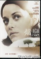 From the Land of the Moon (2016) (DVD) (Taiwan Version)