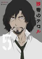 TERROR IN RESONANCE Vol.5 (Blu-ray) (Japan Version)