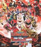 Tensou Sentai Goseiger vs Shinkenger Epic On Screen (Blu-ray) (Normal Edition) (Japan Version)