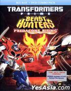 Transformers Prime: Predacons Rising (2013) (Blu-ray) (US Version)