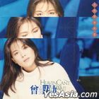 Heaven Can't Wait (Reissue Version)