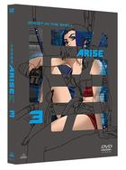 Ghost in the Shell: Arise 3 (DVD)(English Subtitled)(Japan Version)