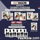 KAZZ : Vol. 166 - ENofLove (SPECIAL PACKAGE)