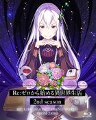 Re:Zero kara Hajimeru Isekai Seikatsu 2nd Season Vol.1 (DVD) (Japan Version)
