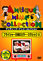 COLOR CLASSIC 3 (Japan Version)