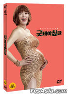 Goodbye Single (2DVD) (Korea Version)