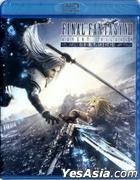 Final Fantasy VII: Advent Children Complete (Blu-ray) (US Version)