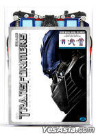 Transformers (DVD) (Limited Edition) (Korea Version)